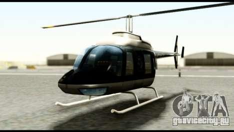 Beta Police Maverick для GTA San Andreas вид справа