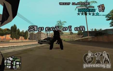 C-HUD Weezy для GTA San Andreas
