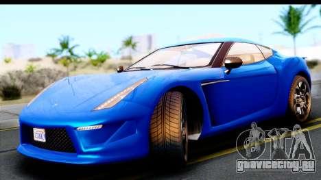 GTA 5 Grotti Carbonizzare v3 для GTA San Andreas вид сзади слева