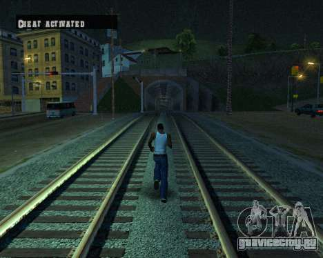 Colormod Dark Low для GTA San Andreas
