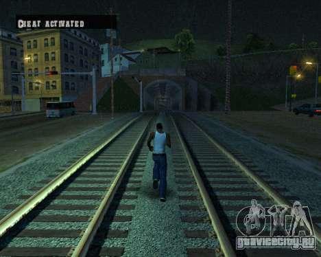 Colormod Dark Low для GTA San Andreas девятый скриншот