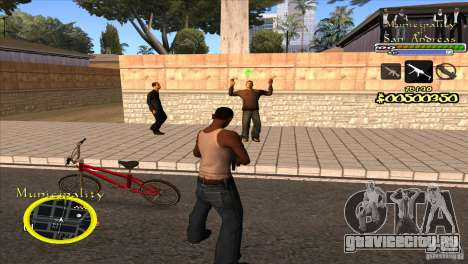 C-HUD для Правительства для GTA San Andreas третий скриншот