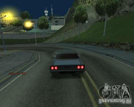 Car Speed для GTA San Andreas третий скриншот