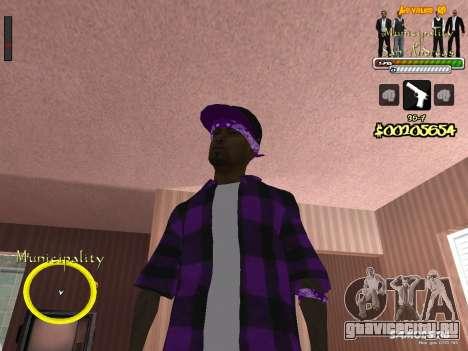 C-HUD для Правительства для GTA San Andreas второй скриншот