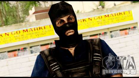 Counter Strike Skin 2 для GTA San Andreas третий скриншот