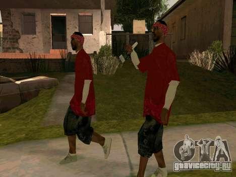 Doggers Gang для GTA San Andreas