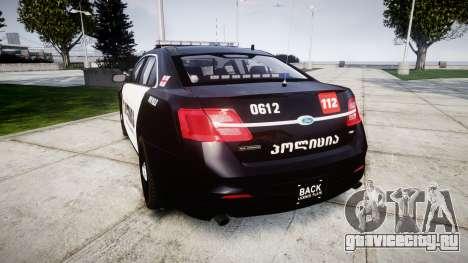 Ford Taurus 2013 Georgia Police [ELS] для GTA 4 вид сзади слева