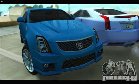 Cadillac CTS-V Coupe для GTA San Andreas вид слева