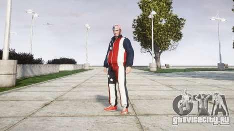 Одежда американского диктатора для GTA 4