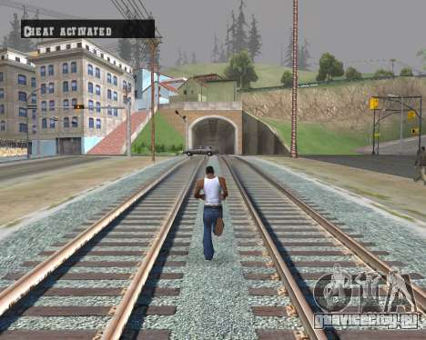 Colormod Dark Low для GTA San Andreas четвёртый скриншот