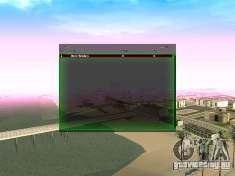 New green SampGUI для GTA San Andreas