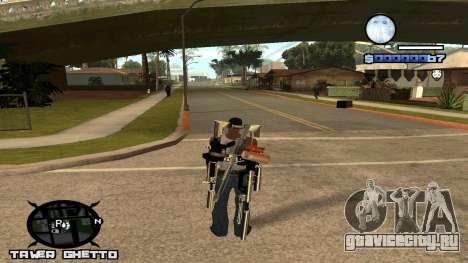 HUD Ghetto Tawer для GTA San Andreas
