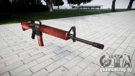 Винтовка M16A2 red для GTA 4