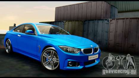 BMW 4-Series Coupe M Sport 2014 для GTA San Andreas