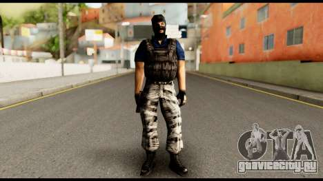 Counter Strike Skin 2 для GTA San Andreas