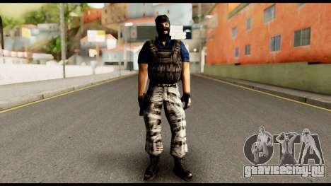 Counter Strike Skin 2 для GTA San Andreas