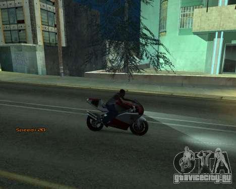 Car Speed для GTA San Andreas пятый скриншот