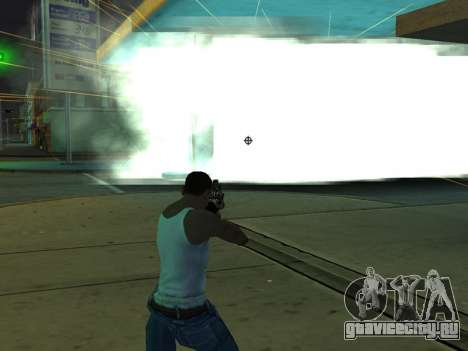 New Effects Pack White Version для GTA San Andreas