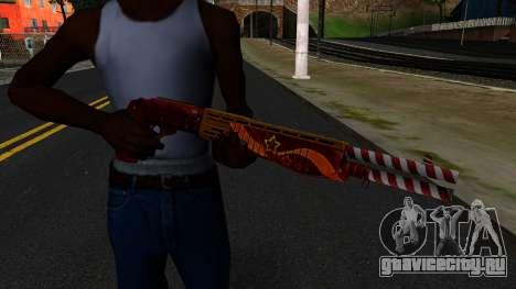 Новогодний Боевой Дробовик для GTA San Andreas третий скриншот
