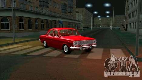 ГАЗ 24 БПАN для GTA San Andreas
