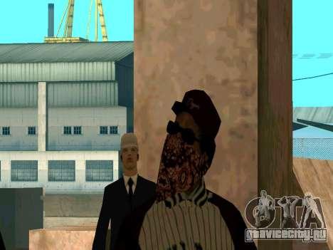 Doggers Gang для GTA San Andreas четвёртый скриншот
