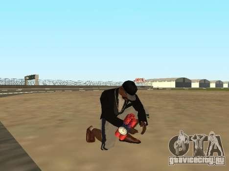 Dynamite для GTA San Andreas