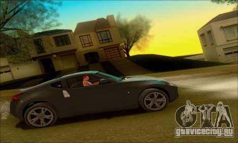 White Water ENB для GTA San Andreas шестой скриншот