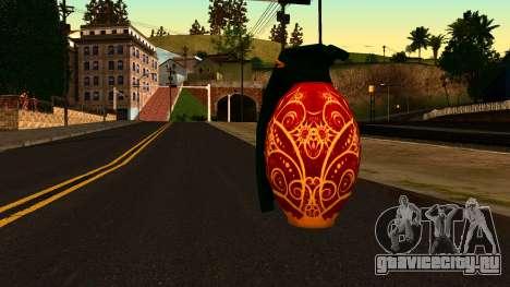 Новогодняя Граната для GTA San Andreas второй скриншот
