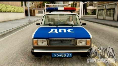 ВАЗ 2107 ДПС для GTA San Andreas
