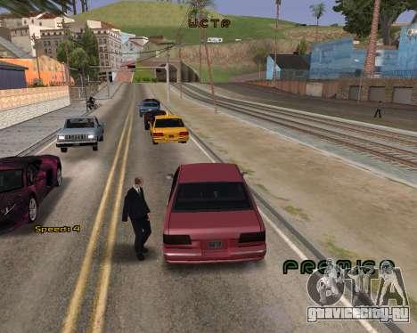 Car Speed для GTA San Andreas второй скриншот