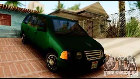 New Moobeam для GTA San Andreas