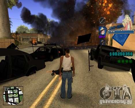 C-HUD Old Rifa для GTA San Andreas четвёртый скриншот