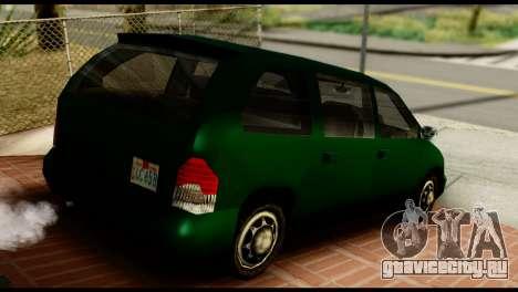 New Moobeam для GTA San Andreas вид слева