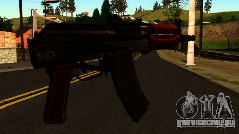 Темный АКС-74У v2 для GTA San Andreas второй скриншот
