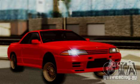 Nissan Skyline Stance для GTA San Andreas