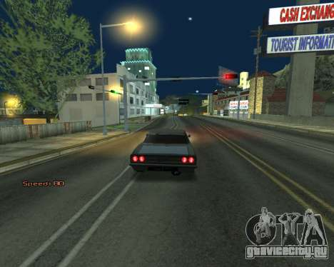 Car Speed для GTA San Andreas четвёртый скриншот