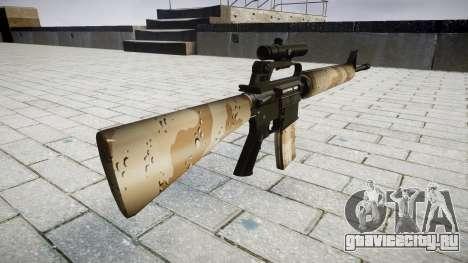 Винтовка M16A2 [optical] nevada для GTA 4 второй скриншот