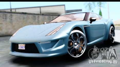 GTA 5 Grotti Carbonizzare v3 (IVF) для GTA San Andreas