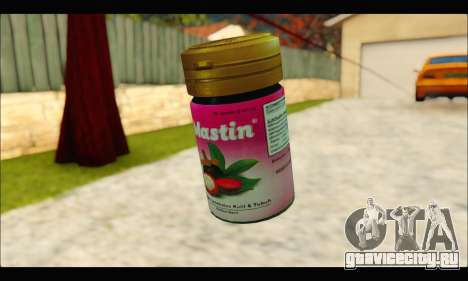 Mastin Good Grenade для GTA San Andreas
