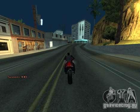 Car Speed для GTA San Andreas шестой скриншот