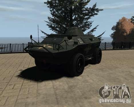 APC-БТР РФ для GTA 4