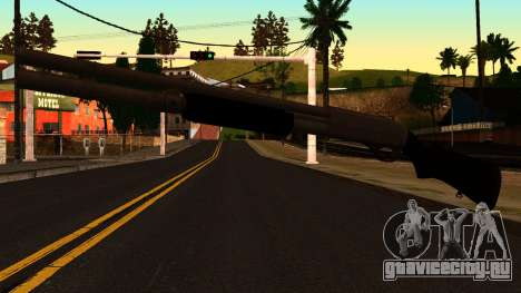Чёрный MP-133 Серебряный для GTA San Andreas