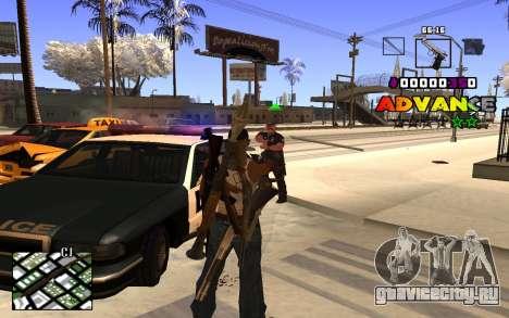 C-HUD Advance RP для GTA San Andreas второй скриншот