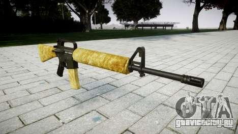 Винтовка M16A2 gold для GTA 4