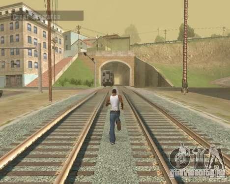 Colormod Dark Low для GTA San Andreas шестой скриншот