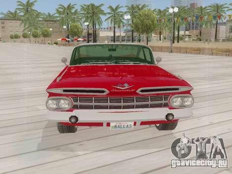 Chevrolet Impala 1959 для GTA San Andreas вид сзади слева