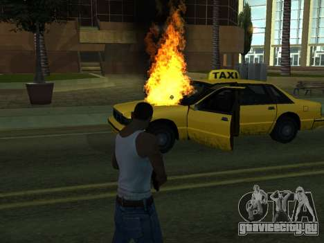 New Effects Pack White Version для GTA San Andreas седьмой скриншот