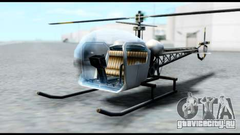 Beta Sparrow для GTA San Andreas