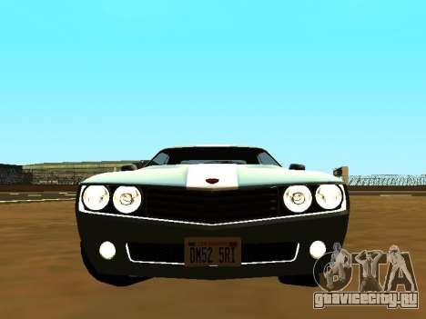 GTA 5 Bravado Gauntlet для GTA San Andreas вид сзади