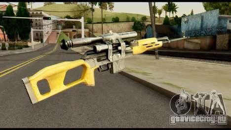 SVD from Max Payne для GTA San Andreas